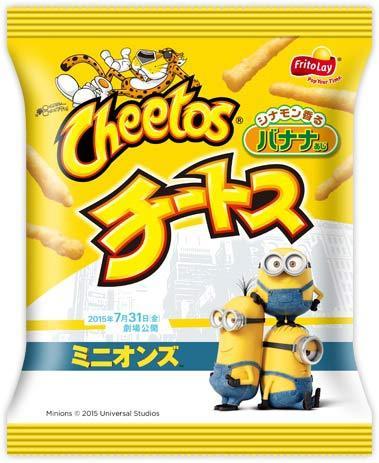 Cheetos clipart frito lay 75 Banana net/frito $1