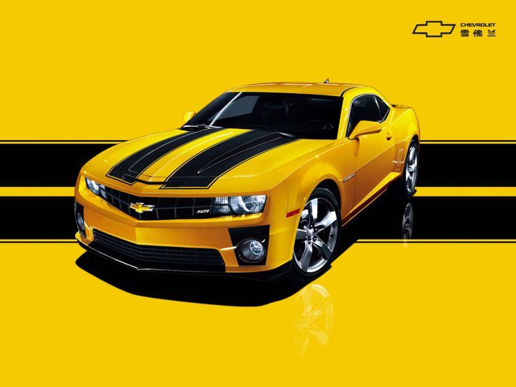 Chevrolet clipart yellow car Yellow Chevrolet Transformers on Pinterest