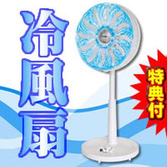 Chill clipart freezer Freezer Global the equipment air