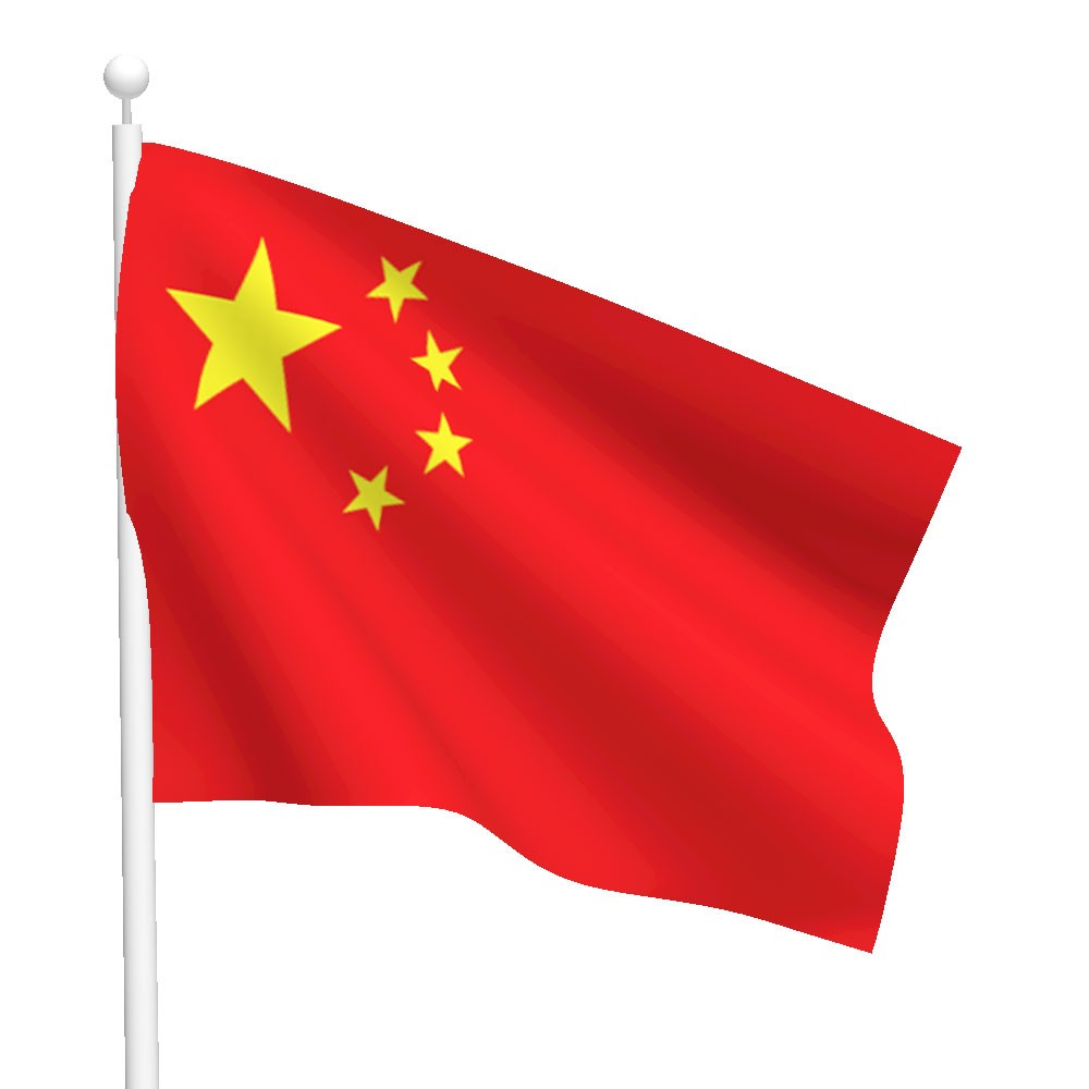 Chinese clipart china flag 2 china the the cliparts