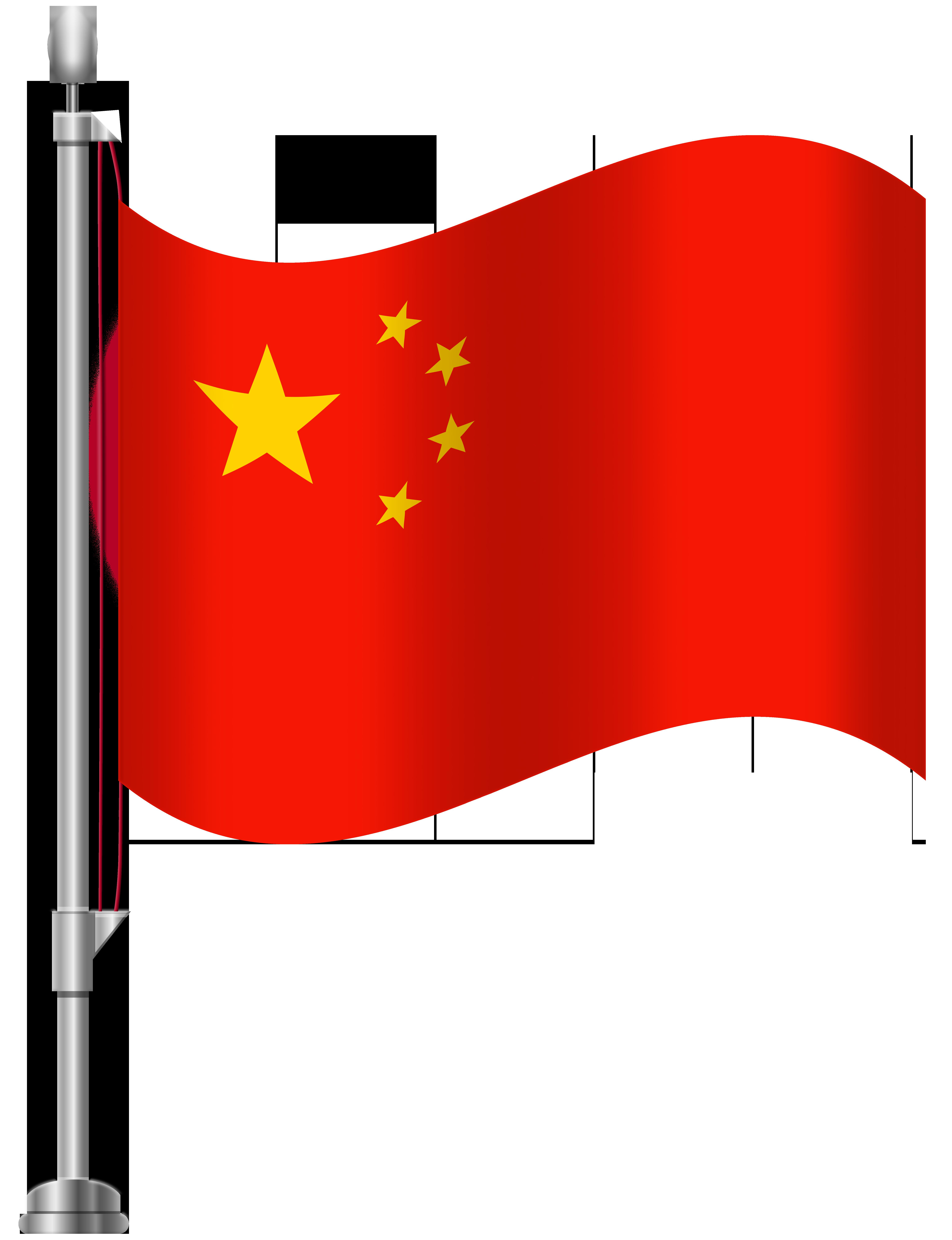 China clipart china flag China Clip Art Flag Art