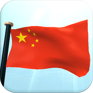 China clipart china flag Cover Apps on Wallpaper 3D