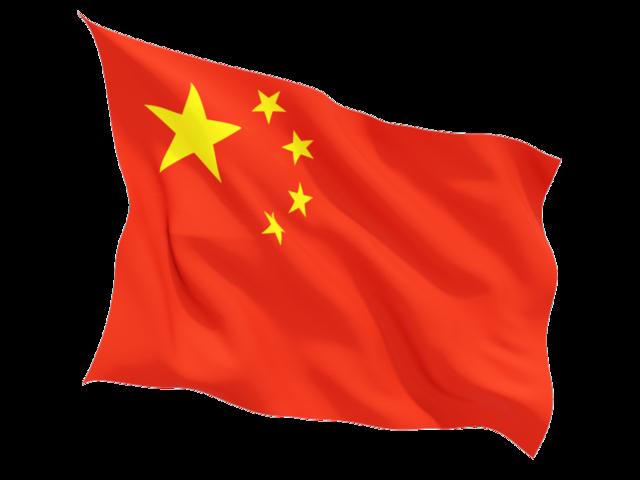 China clipart china flag Download All China Flag gallery
