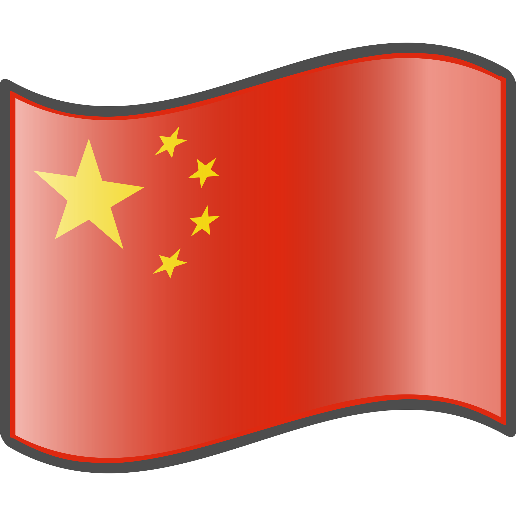 China clipart china flag Open Commons svg File:Nuvola Chinese