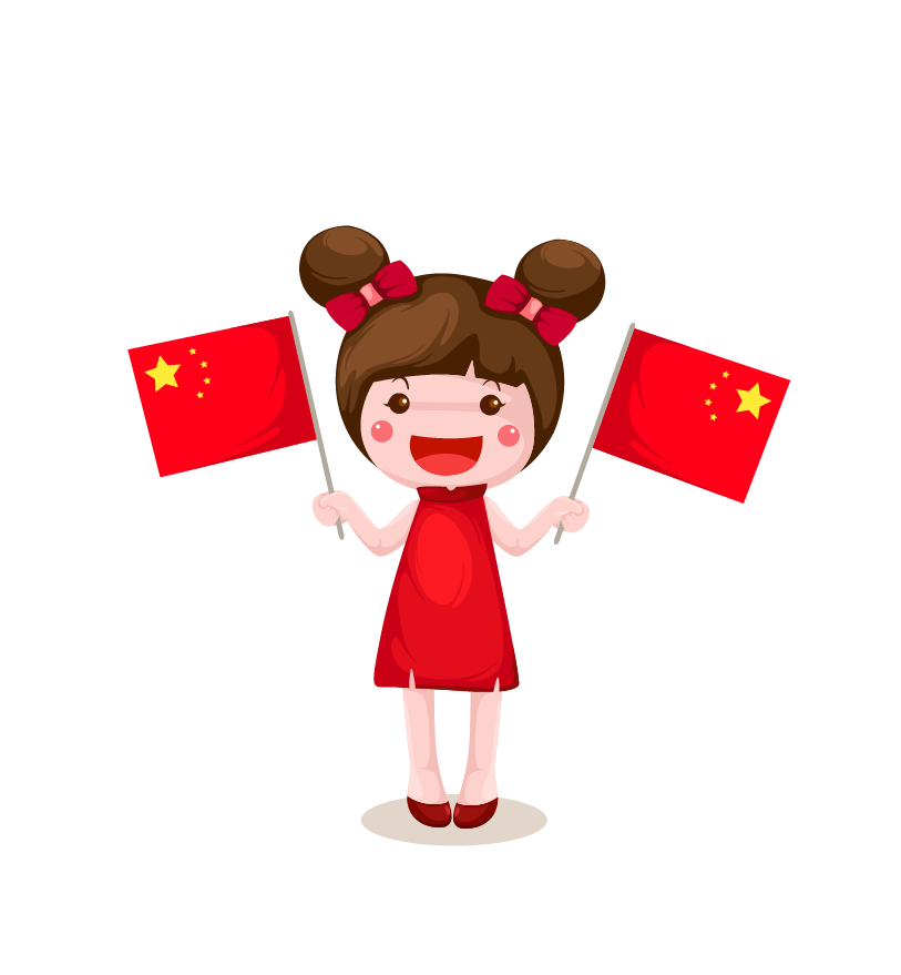 China clipart chinese class Is is the the We