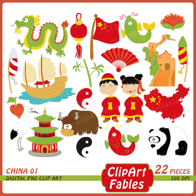 Chinese Dragon clipart printable Clip  Panda chinese art