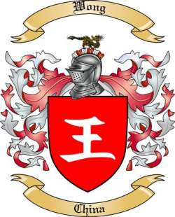 China clipart chinese family Coat Arms Wong Tree Crest