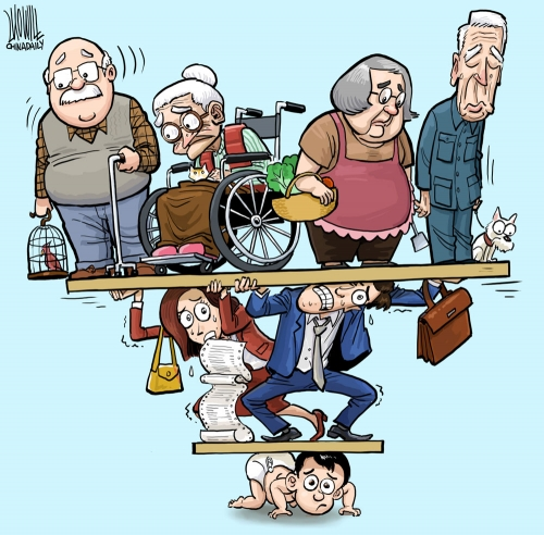 China clipart chinese family Policy any described a was