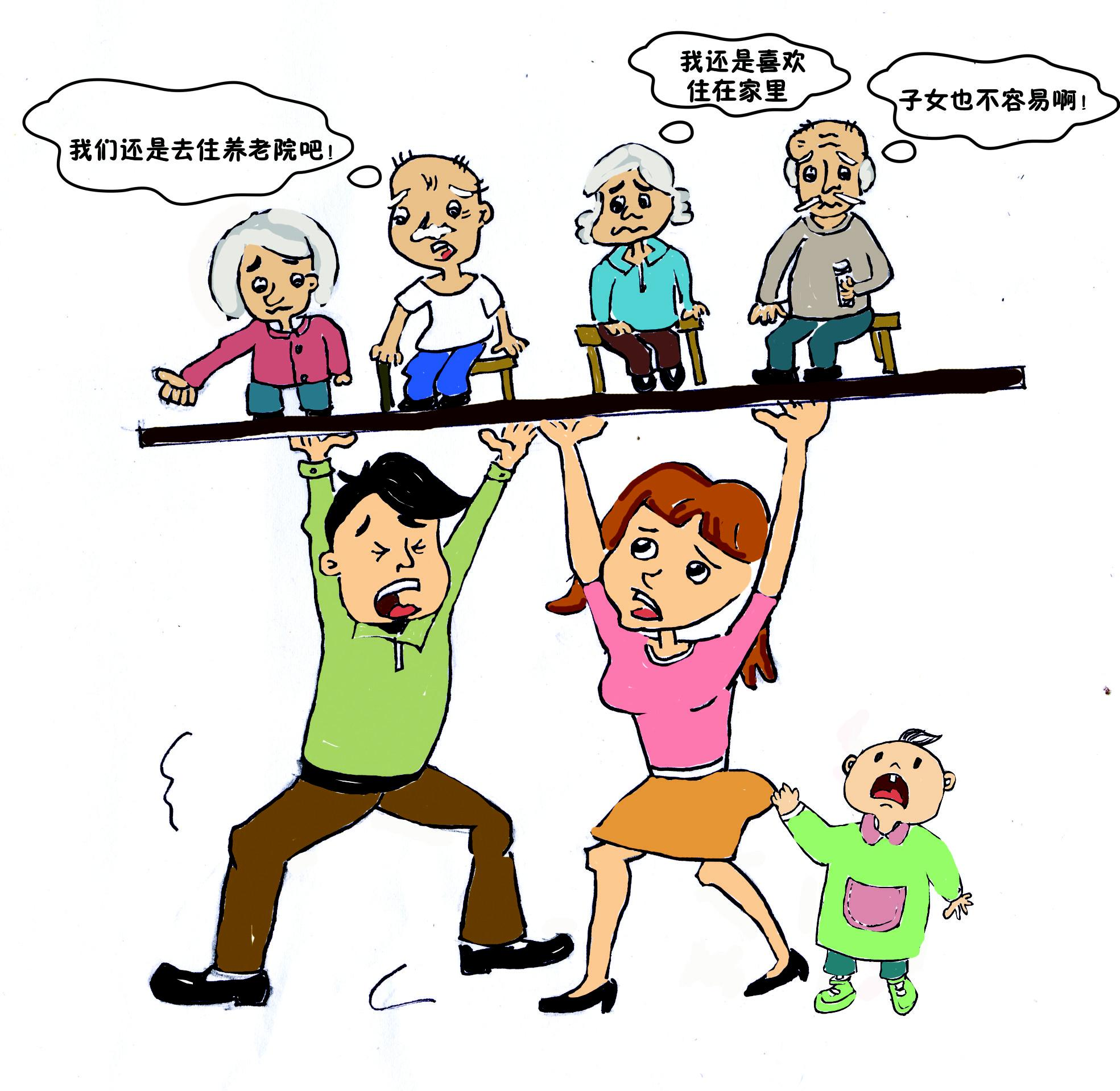 """China clipart chinese family Challenges the  The Family"""""""