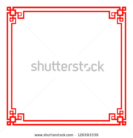 China clipart chinese frame Classic Chinese  Asian Clipart