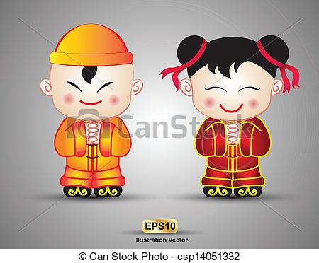 China Doll clipart Year doll Clipart girl Chinese