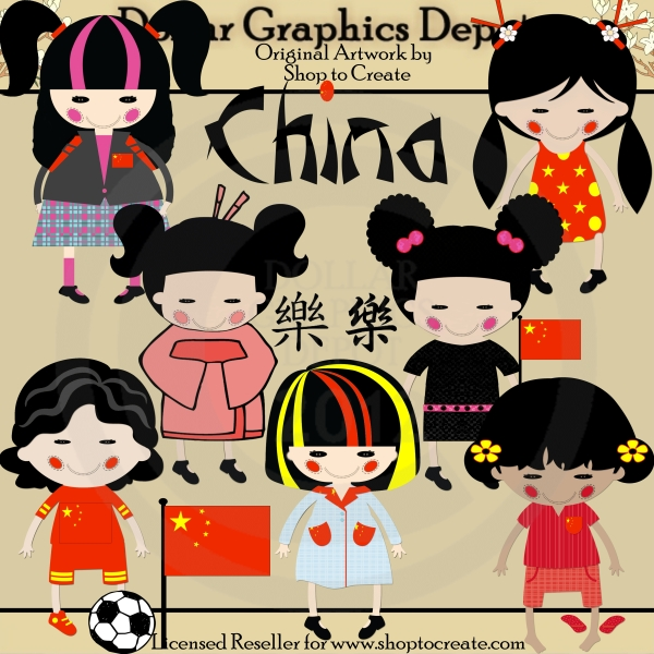 China Doll clipart Art  Graphics Chinese Dolls