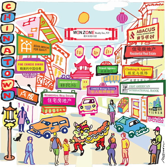 China Town clipart cartoon (Illustration Immigrants Mike Quon) NYC