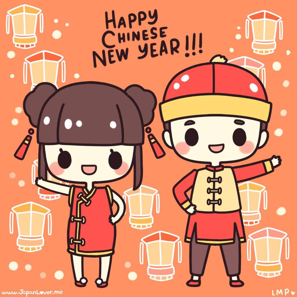 China Town clipart Year! Happy Kawaii Me New