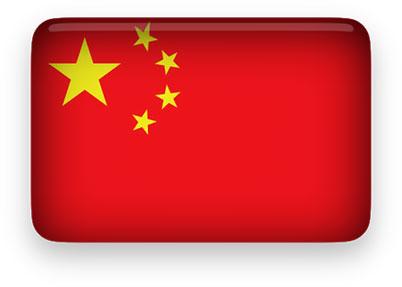 China clipart china flag China Flag Gifs Animated clipart