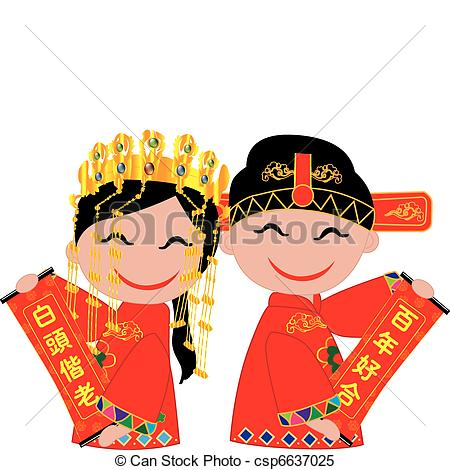 Chinese clipart bride and groom Vector Chinese wedding bride chinese
