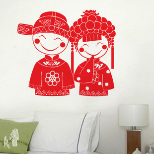 Chinese clipart bride and groom Cartoon Glass 52cm Suitable Sticker