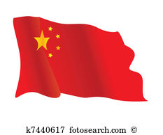 Chinese clipart china flag Clipart Collection flag Chinese design