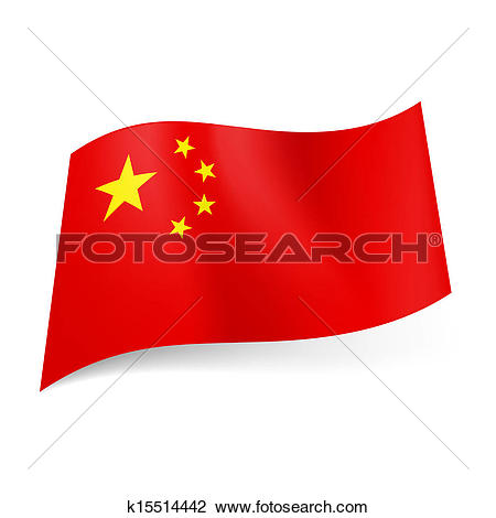 Chinese clipart china flag China clipart flag flag Clipground