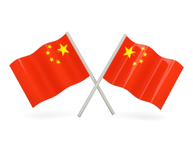 Chinese clipart china flag Images All PNG PNG Flag