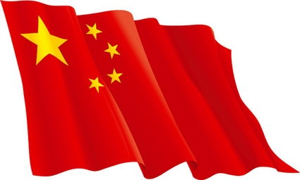 Chinese clipart china flag Kid china clipart clipart clipart