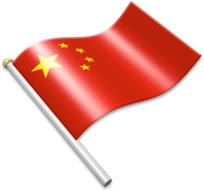 Chinese clipart china flag Flagpole image Icons on of