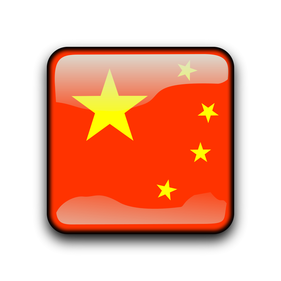 Chinese clipart china flag Kid Chinese flag clipart clipart