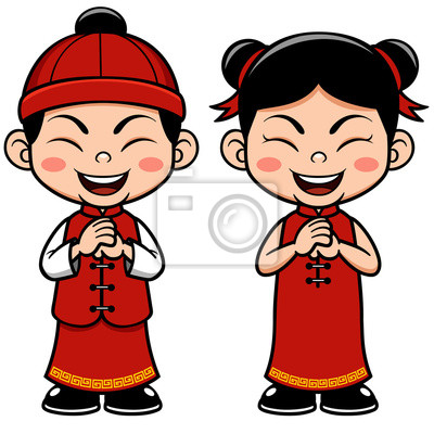 Asians clipart chinese person #8