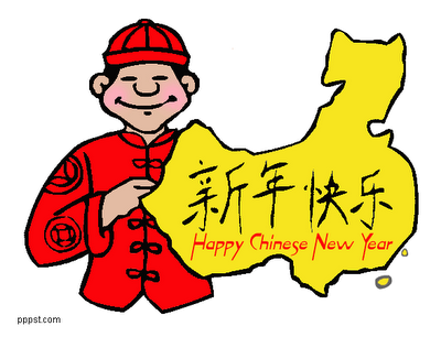 China clipart chinese class 20clip 20art Chinese%20Clip%20Art Clipart Chinese