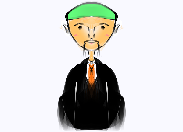Asians clipart chinese person #3