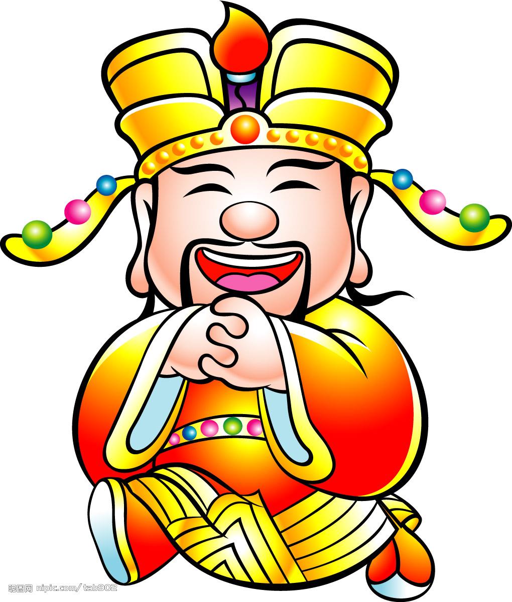Asians clipart emperor Buddha Mascot Chinese china