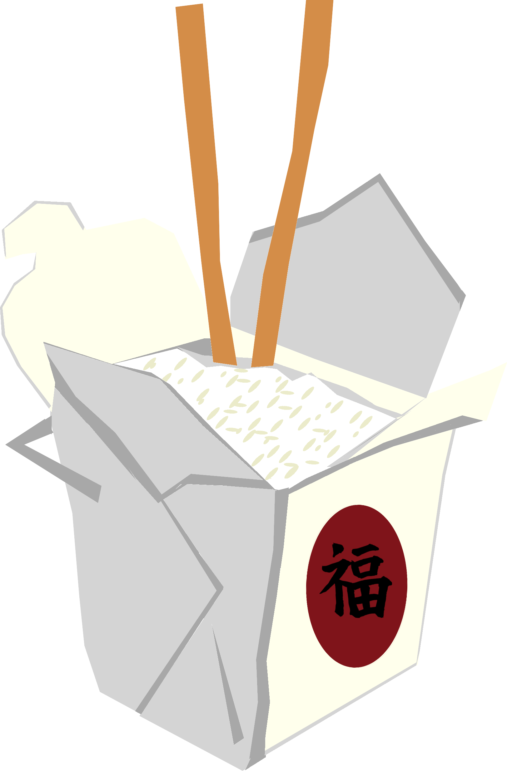 Box clipart out Clipart clipart box box Takeout