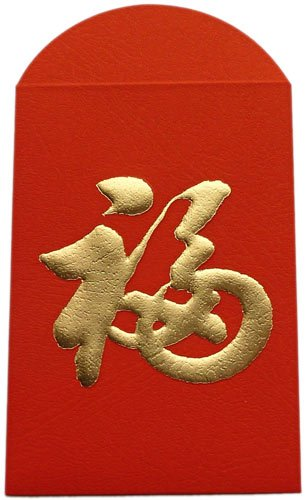 China clipart hong bao Fortune gold envelope/Lai lucky Year