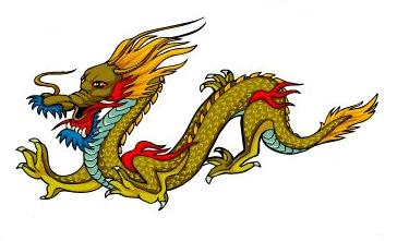 Chinese Dragon clipart #7