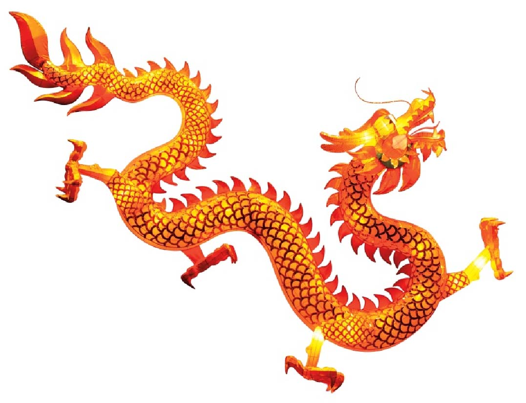 Chinese Dragon clipart #9