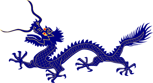 Chinese Dragon clipart #4