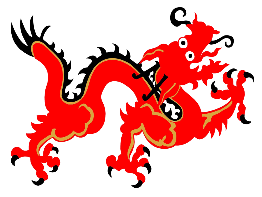 Chinese Dragon clipart #5