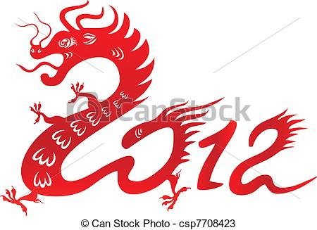 Chinese Dragon clipart symbol 2012 Chinese Dragon Symbols