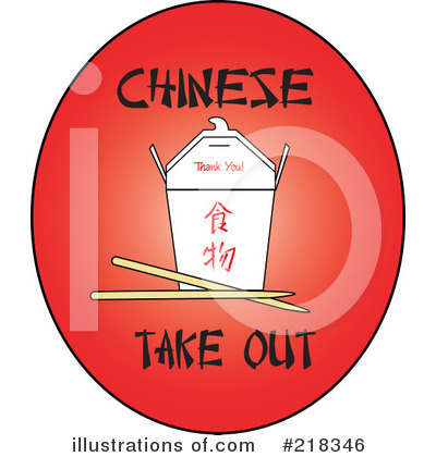 Chinese Food clipart Illustration Illustration Clipart Free Clipart