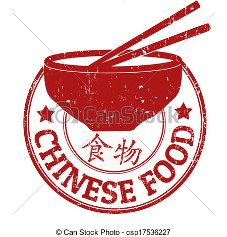 Chinese Food clipart 567 food Food royalty Chinese