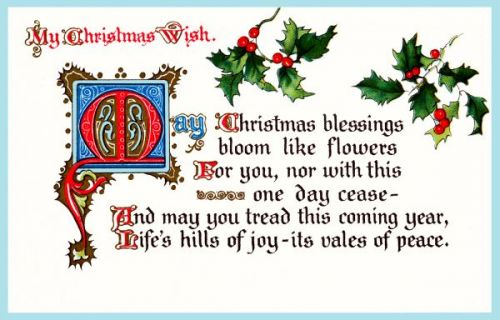Merry Christmas clipart religous Collection Christmas clipart art christian