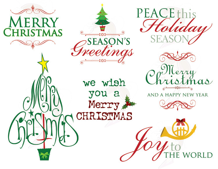 Christmas Tree clipart logo Cliparts Titles Clip For Trees