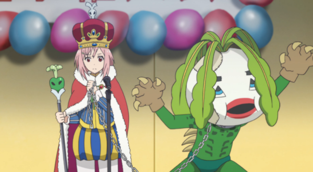 Chupacabra clipart anime #14