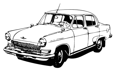 Classic Car clipart old school Art Clip Image Antique Club