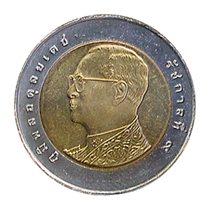 Coin clipart 10 baht  unit base WikiVisually Ten