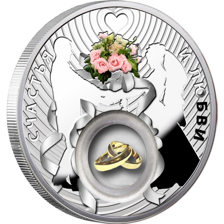 Coin clipart wedding Silver Niue 2012 LOVE AND