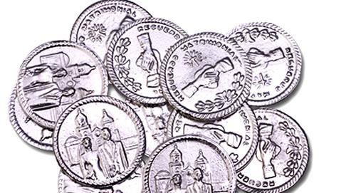 Coin clipart wedding  Arras Silver Boda Coins