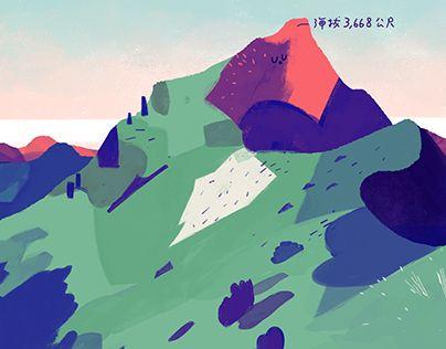 Color clipart mountain range Pinterest even Best highest… Mountain