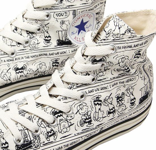Converse clipart brown Pinterest Lanyon All need I