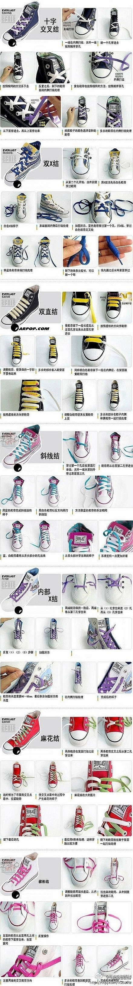 Converse clipart shoelace I it Wish Shoelace but